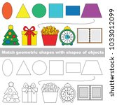 geometric shapes set to find... | Shutterstock .eps vector #1033012099