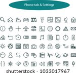 mobile user interface icons