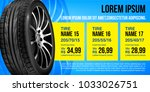 tire car advertisement poster.  ... | Shutterstock .eps vector #1033026751