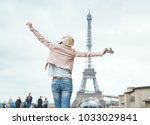 happy young tourist in france | Shutterstock . vector #1033029841