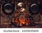 shamanic drum before ayahuasca...   Shutterstock . vector #1033035604