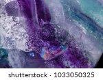 macro mineral stone fluorite... | Shutterstock . vector #1033050325
