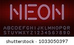 neon light custom font on brick ... | Shutterstock .eps vector #1033050397