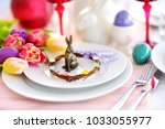 beautiful table setting with... | Shutterstock . vector #1033055977