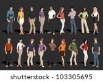group of cartoon business people | Shutterstock .eps vector #103305695