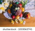 easter traditional bread and... | Shutterstock . vector #1033063741