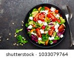 Vegetable Dish  Salad With...