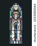 vector stained glass window the ... | Shutterstock .eps vector #1033083064