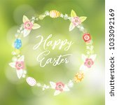 spring  easter greeting card ... | Shutterstock .eps vector #1033092169