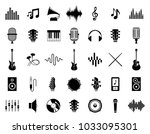 Set Of Vector Music Icons