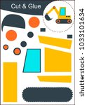 cut and paste worksheet.... | Shutterstock .eps vector #1033101634