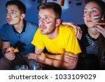 friends  sport fans at home ... | Shutterstock . vector #1033109029