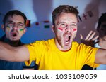 soccer or football fans... | Shutterstock . vector #1033109059