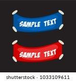 set of banners game asset | Shutterstock .eps vector #1033109611