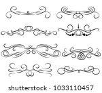 set of decorative flourish... | Shutterstock .eps vector #1033110457