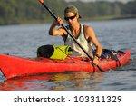 sunlit kayak | Shutterstock . vector #103311329