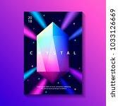abstract trendy cosmic poster... | Shutterstock .eps vector #1033126669