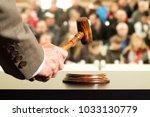 auction  bid sale judgment... | Shutterstock . vector #1033130779