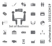 business negotiations icon.... | Shutterstock .eps vector #1033133419