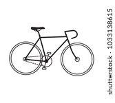 frame bicycle icon. track bike...