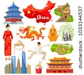 china vector chinese culture in ... | Shutterstock .eps vector #1033144537