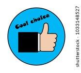 hand yes. vector. eps 10 | Shutterstock .eps vector #1033148527