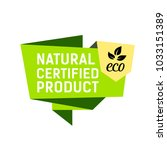 natural certified product... | Shutterstock .eps vector #1033151389