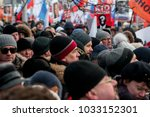 25 february 2018  moscow ... | Shutterstock . vector #1033152301