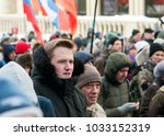 25 february 2018  moscow ... | Shutterstock . vector #1033152319