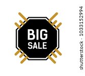 big sale lettering in warning... | Shutterstock .eps vector #1033152994