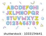 modern trendy geometric... | Shutterstock .eps vector #1033154641