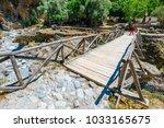 crete  greece  may 26  2016 ... | Shutterstock . vector #1033165675