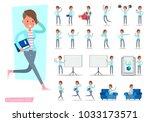 set of office woman worker... | Shutterstock .eps vector #1033173571