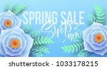 spring sale banner with paper... | Shutterstock .eps vector #1033178215