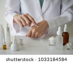 the scientist dermatologist... | Shutterstock . vector #1033184584