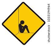 no sad  no cry  caution road...   Shutterstock .eps vector #1033194964