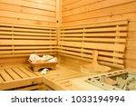 empty sauna room with... | Shutterstock . vector #1033194994