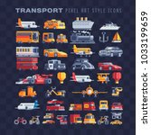 transport pixel art icons set... | Shutterstock .eps vector #1033199659