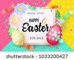 easter eggs sale banner... | Shutterstock .eps vector #1033200427