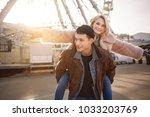 i am flying. portrait of... | Shutterstock . vector #1033203769