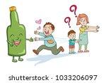 drunk man left family behind ... | Shutterstock .eps vector #1033206097