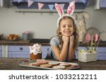portrait of beautiful young... | Shutterstock . vector #1033212211