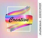 abstract paint brush stroke... | Shutterstock .eps vector #1033219039