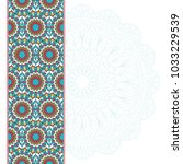 invitation card with mandala.... | Shutterstock .eps vector #1033229539