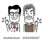 senior male doctor and patient | Shutterstock .eps vector #1033240267
