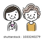 senior female doctor and patient | Shutterstock .eps vector #1033240279