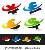 swoosh colorful currency logo...