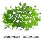 saint patrick's day typography... | Shutterstock .eps vector #1033252801