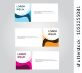 banner background.modern vector ...   Shutterstock .eps vector #1033255081