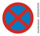 roadsign  no stopping and... | Shutterstock .eps vector #1033265335